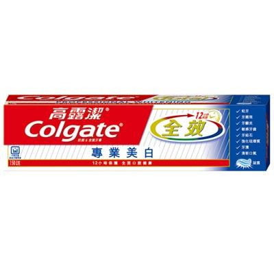 高露潔全效牙膏-專業美白150g