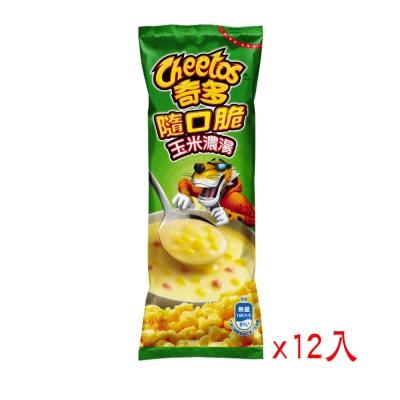 奇多 隨口脆玉米濃湯口味玉米脆(28gx12入)