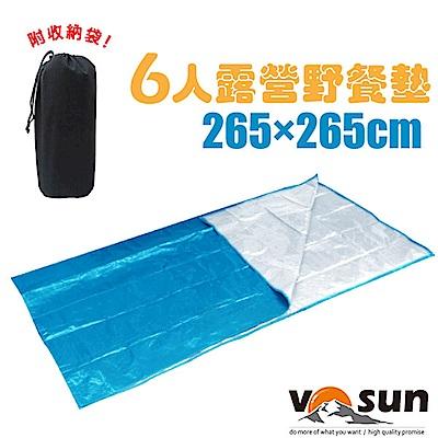 【VOSUN】藍天使 標準版6人露營野餐墊/附收納袋(265x265cm)
