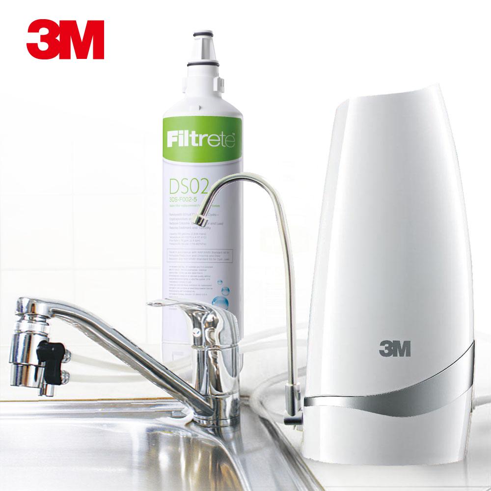 3M DS02-CG 桌上型淨水器-鵝頸款+1支濾心 (共含2支濾心)