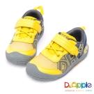 Dr. Apple 機能童鞋 雙色漸層透氣運動鞋-黃