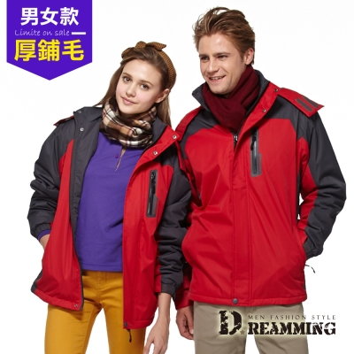 Dreamming 美式休閒拼色內刷毛連帽厚鋪棉風衣外套-紅灰