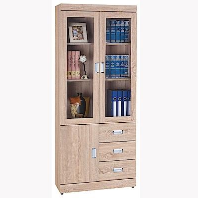 H&D 韋弗利原橡色書櫃 (寬80X深39X高197cm)