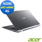 acer SP111-32N-C3TR 11.6吋筆電(N3350/4G/64G/O365/銀)