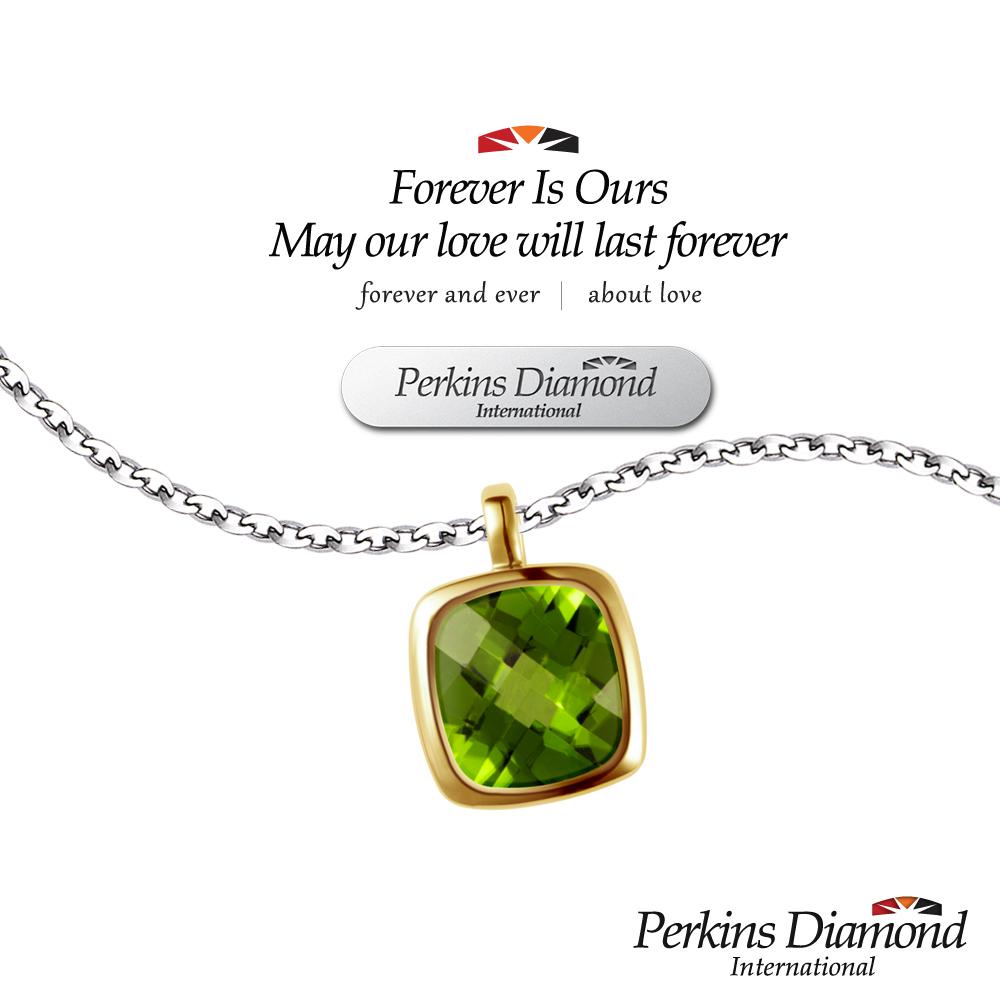 PERKINS 伯金仕 微美系列 橄欖石項鍊