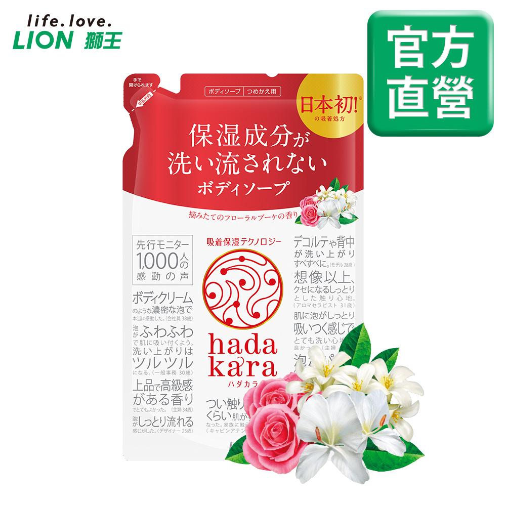 日本獅王LION 肌潤保濕沐浴乳補充包 茉莉玫瑰 360ml