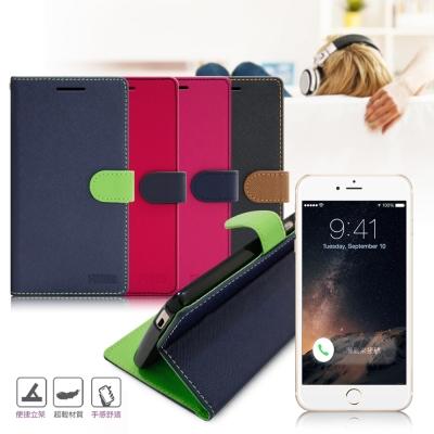 台灣製造 FOCUS iPhone 6 Plus /6s Plus 糖果繽紛皮套