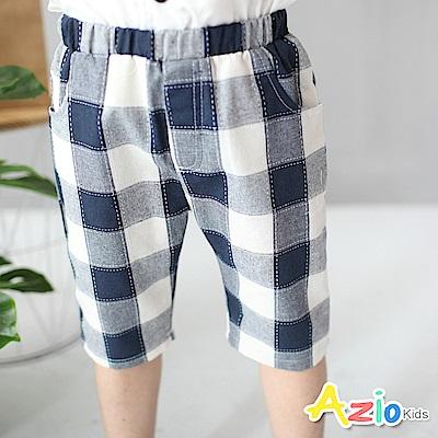 Azio Kids 童裝-短褲 虛線格紋雙口袋鬆緊短褲(藍)