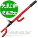 omax超值汽車方向盤鎖 product thumbnail 1