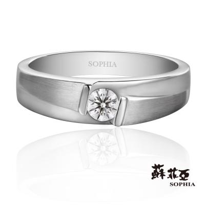 蘇菲亞SOPHIA 鑽戒-唯一0.20克拉FVS2鑽石男戒