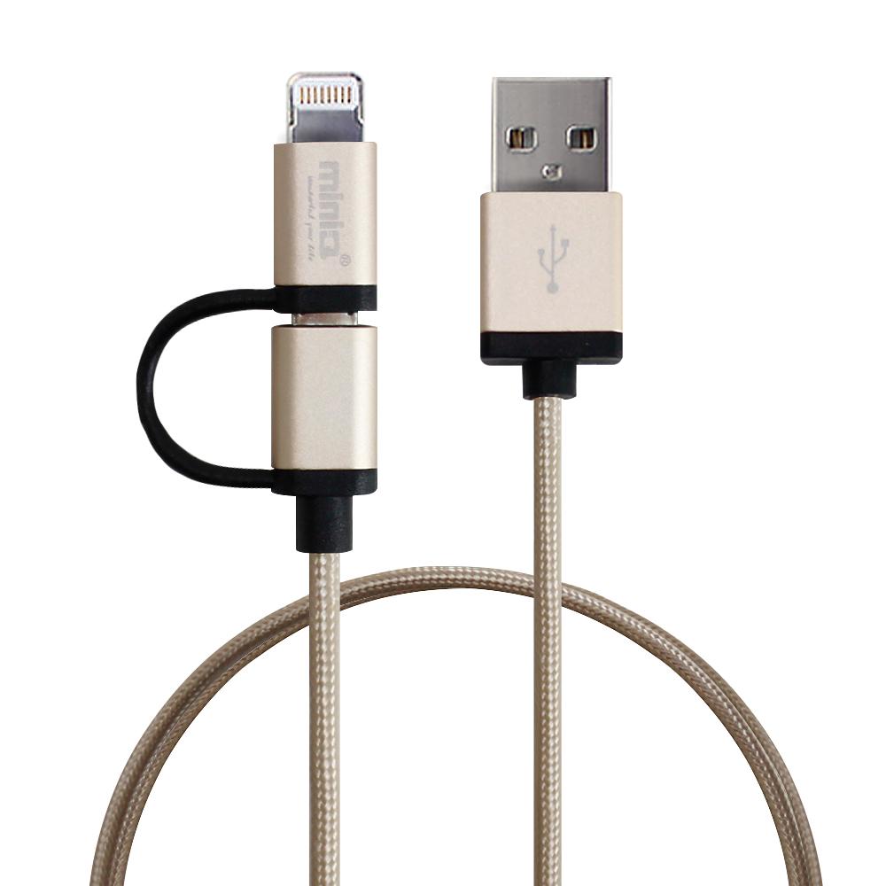 MiniQ iPad Air2/mini3 MicroUSB二合一精緻高速傳輸充電線