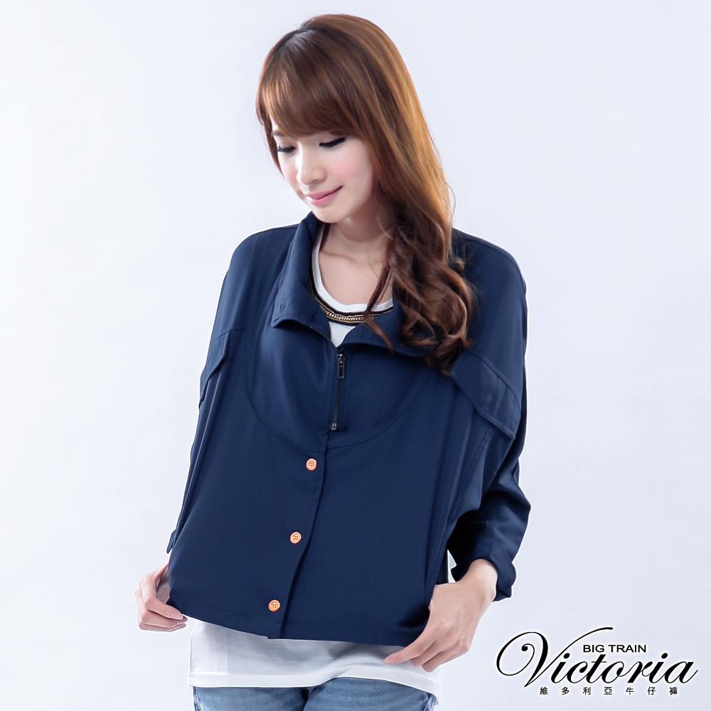 Victoria 飛鼠寬版隨性風外套-女-寶藍