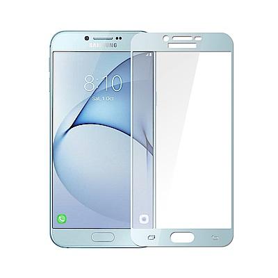 【SSTAR】SAMSUNG A8(2016) 全膠滿版鋼化日規玻璃保護貼(藍色...