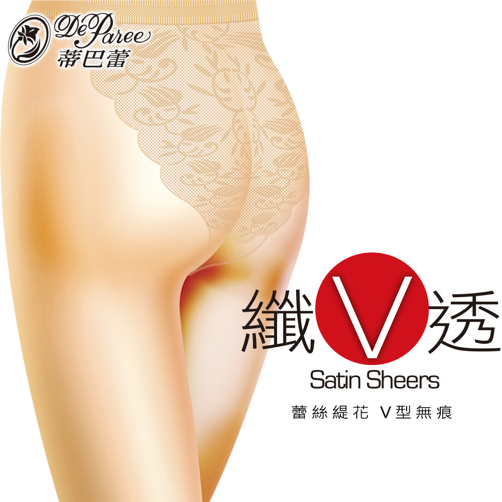 蒂巴蕾 纖v透全透明彈性絲襪