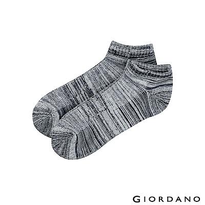 GIORDANO 素色彈力棉防滑休閒短襪(2雙入) - 76 花紗灰/藍