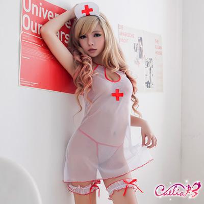 Caelia 天使寶貝!性感五件式護士服