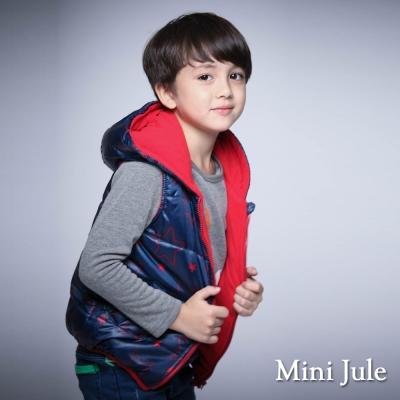 Mini Jule 童裝-鋪棉背心 搖粒絨星星雙口袋連帽背心(紅)