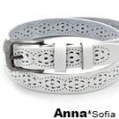 AnnaSofia 環橢花鏤洞 二層牛皮真皮腰帶(亞白)