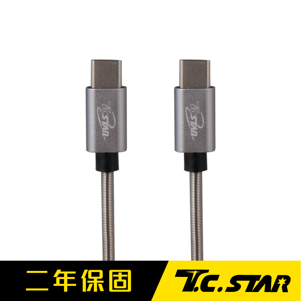 T.C.STAR Type-c鋁合金高速充電傳輸線1M/灰色 TCW-C31C1100G