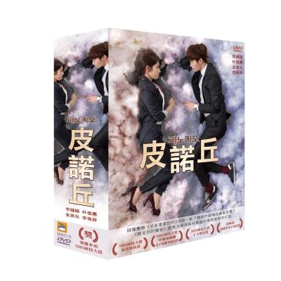 皮諾丘DVD