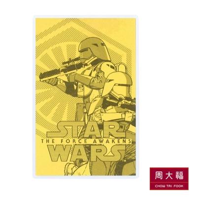 周大福 星際大戰系列 鈦戰機黃金收藏卡