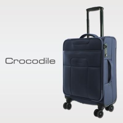 Crocodile Superlight系列旅行箱-午夜藍-20吋0111-6520-19