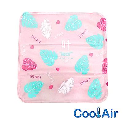 CoolAir 涼感降溫冰涼墊/坐墊 (葉子)