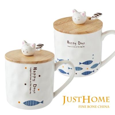 Just Home 貓咪與魚陶瓷附蓋附匙馬克杯380ml(2入組)