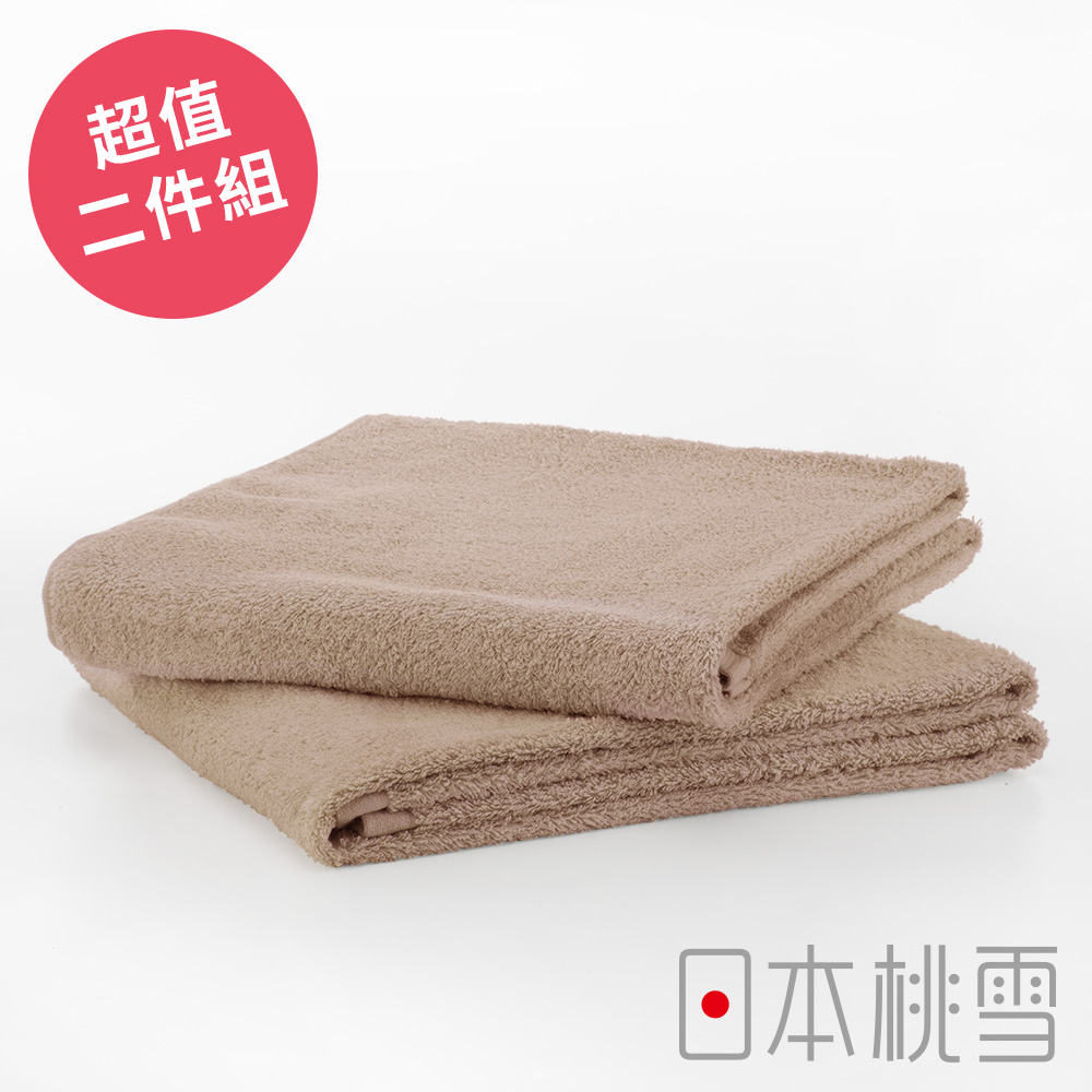 日本桃雪飯店大毛巾超值兩件組(胡桃色)