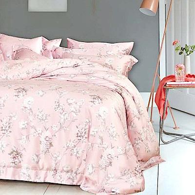 Lily Royal 天絲 特大-四件式兩用被床包組 櫻花雨(粉)