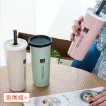 環保小麥粒吸管杯