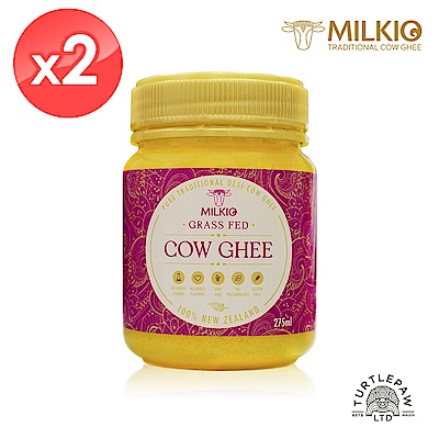 紐西蘭MILKIO 特級草飼牛無水奶油(253公克x2瓶)Ghee