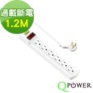 Qpower太順電業 太超值系列 TC-166 3孔1切6座延長線-1.2米