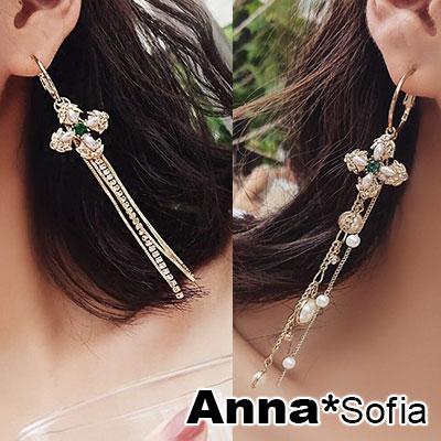 【3件5折】AnnaSofia 古典奢華十字 長款中大型不對稱耳針耳環(金系)