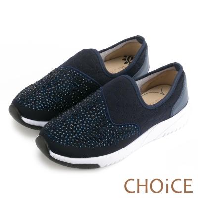 CHOiCE 中性休閒 水鑽布面輕量軟Q休閒鞋-藍色