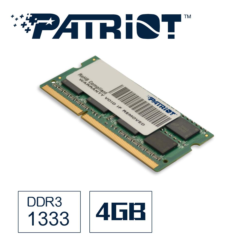 Patriot美商博帝 DDR3 1333 4GB筆電用記憶體(雙面)