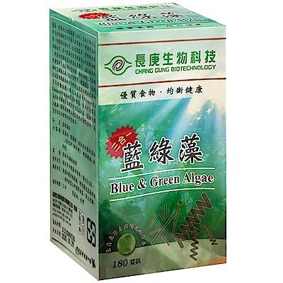 長庚生技 藍綠藻 2 入( 180 粒/瓶)