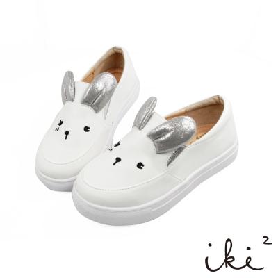 iki2童鞋-咕妮兔親子休閒鞋-白