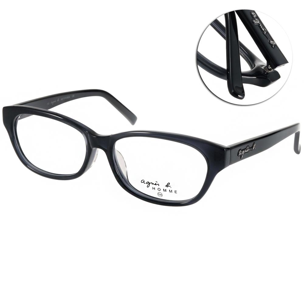 agnes b.眼鏡 優雅法式/深藍-黑#AB7018 BGA