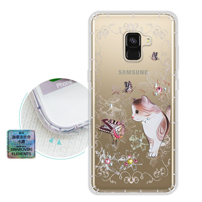 PGS Samsung Galaxy A8 (2018) 水鑽空壓氣墊手機殼(淘...