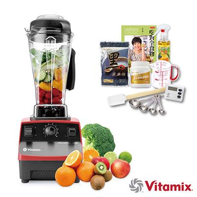 美國Vita-Mix-TNC5200精進型全營養調理機-公司貨-紅-送黑芝麻大豆等15禮