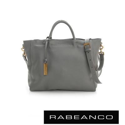 RABEANCO 迷時尚系列優雅兩用小手提包(大) - 淺灰