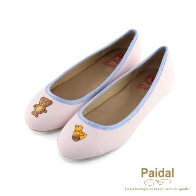 Paidal 童玩小熊小鴨芭蕾舞鞋娃娃鞋-粉紅