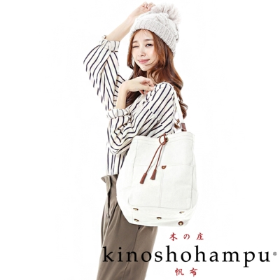 kinoshohampu 經典筒型束口帆布包 白