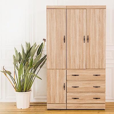 時尚屋  歐德曼原切開門下三抽衣櫃 寬113.5x深57x高200cm