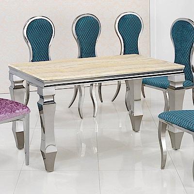 H&D 孔雀綠紋石面長方桌 (寬130X深80X高82cm)