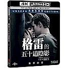 格雷的五十道陰影 (4K UHD+BD 藍光雙碟版)  藍光 BD