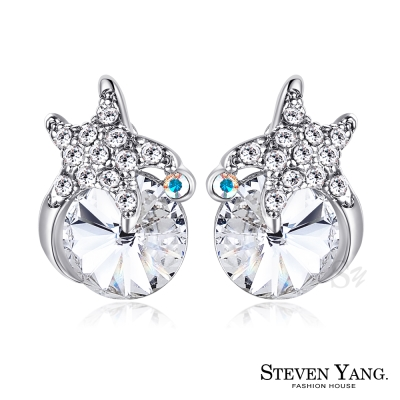 STEVEN YANG 白K耳針式耳環 海星世界 (銀色白水晶)