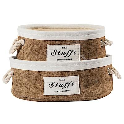 PINUS 日系簡約風 棉麻收納籃 收納袋 1717019 (咖啡 2入)