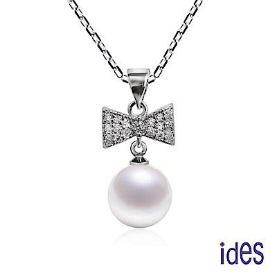 ides愛蒂思 設計款南洋深海貝珠10mm項鍊/蝴蝶結